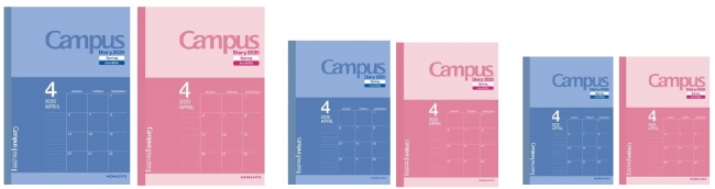 「キャンパスダイアリー2020 4月始まり マンスリー・スタンダード」 左から、セミB5サイズ、A5サイズ、B6サイズ