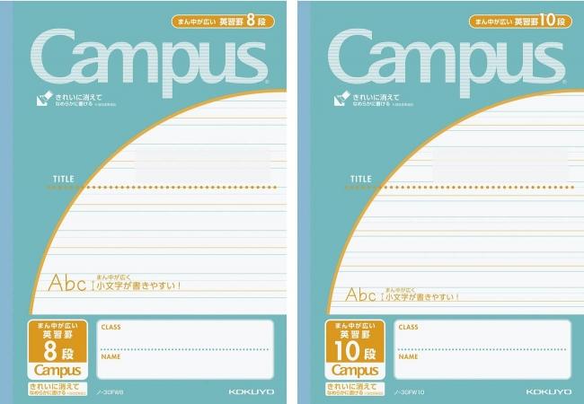 (左)8段タイプ、(右)10段タイプ