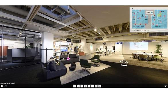 写真:パノラマショールーム(東京版)の操作画面