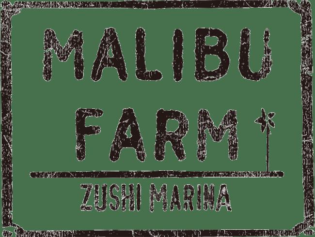 マリブファーム 逗子マリーナのロゴ