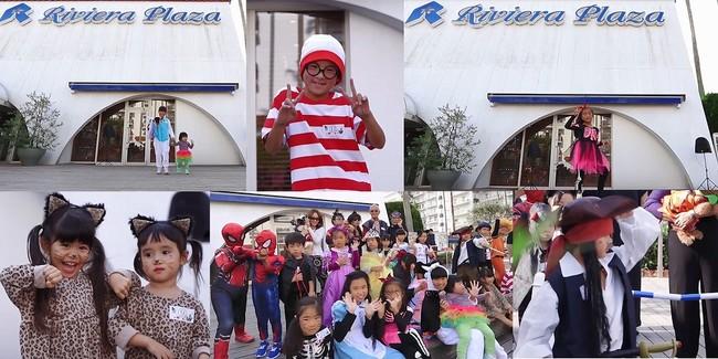 「ハロウィンファッションショー」子供から大人までカラフルな仮装で大盛り上がり!