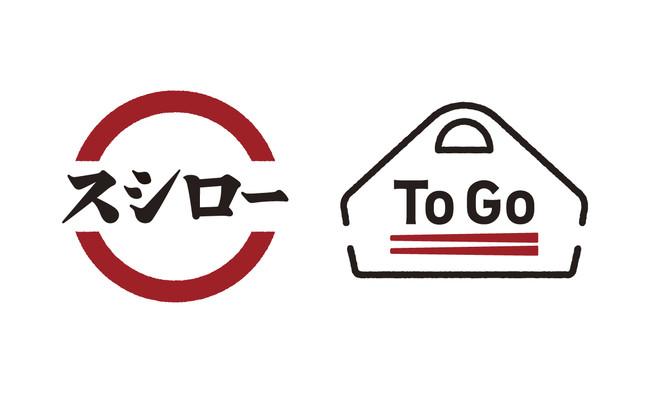『スシローTo Go』メイン画像