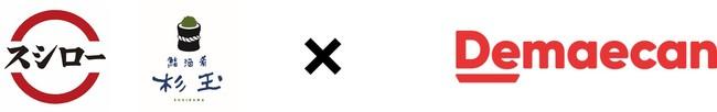 「スシローグループ×出前館」ロゴ