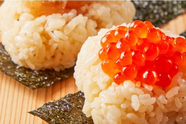 「むすび寿司」のこだわり1.