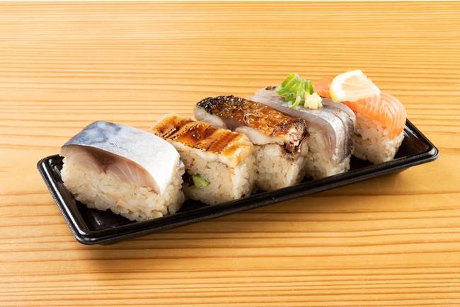 押し寿司5種セット