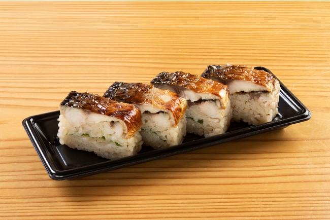 焼き鯖の押し寿司
