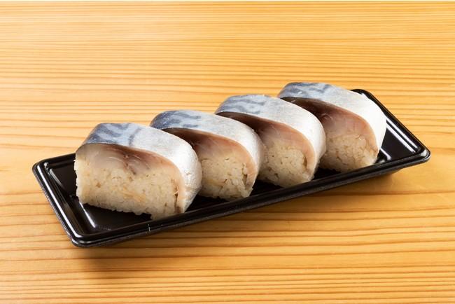 〆鯖の押し寿司