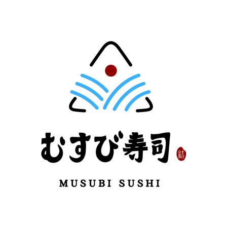 「むすび寿司」ロゴ