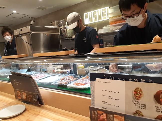 「むすび寿司」のこだわり3.