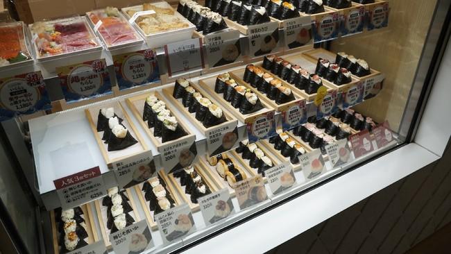 「むすび寿司」商品棚