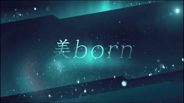 BSテレビ・新番組『美born』