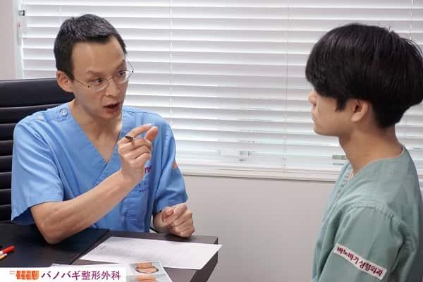 輪郭整形専門医パク・ジョンリム院長の男性美容(輪郭整形)カウンセリング