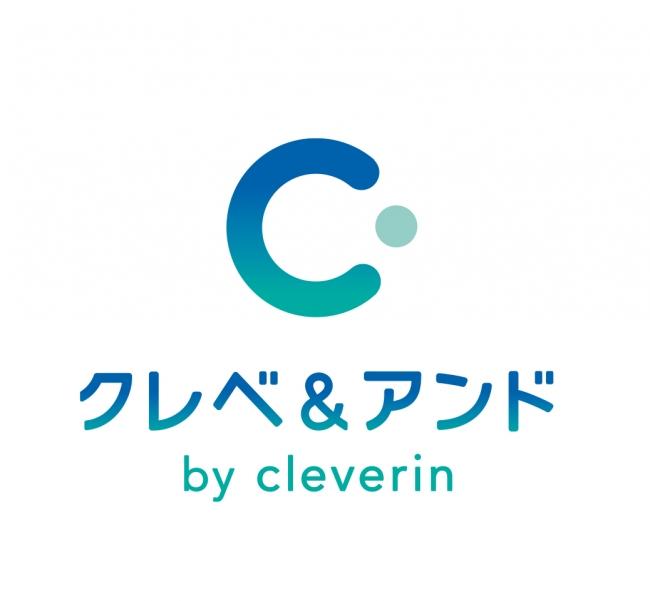 クレベアンド クレベ&アンド ハンドスプレー(販売名:薬用クリーンローションBN) 製品情報 大幸薬品株式会社
