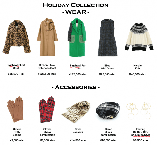 RE SYURYU Holiday Collection 2019