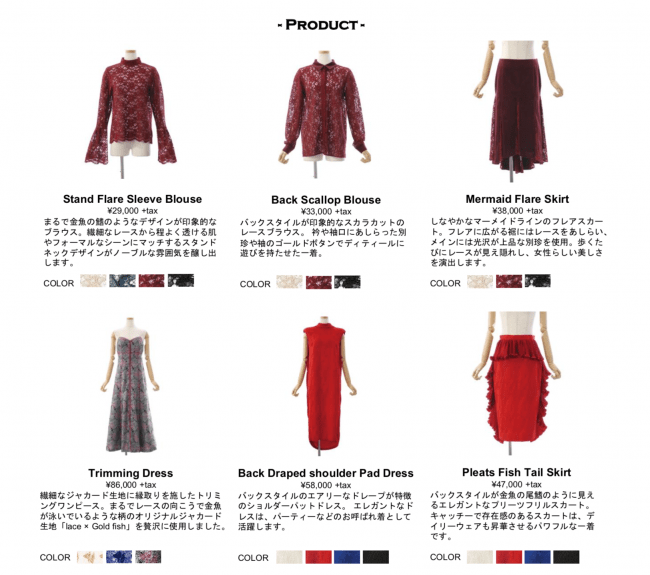 RE SYU RYU 2020 Fall & Winter Collection_Product