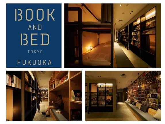 BOOK AND BED TOKYO FUKUOKA