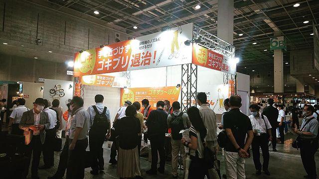 雑貨EXPO出展風景
