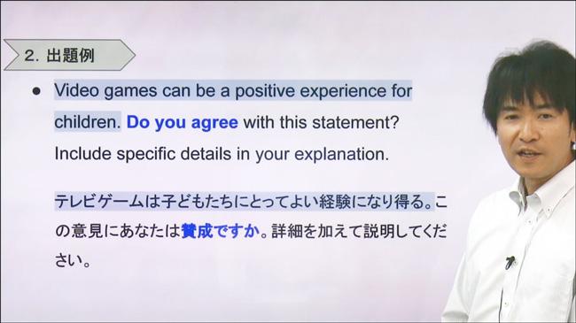 動画講義例