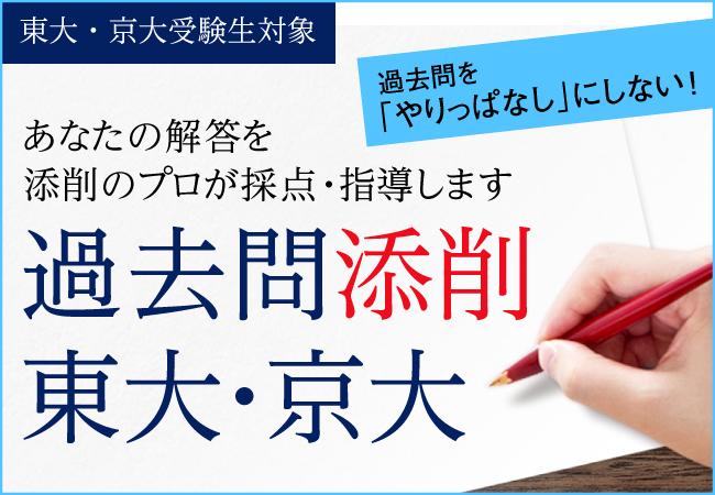マイ 者 会 z ページ 添削