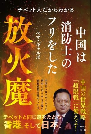 日本 ウイルス 中国 コロナ 在日中国人が日本の新型コロナ対策に不安「怖いなって思うんです」