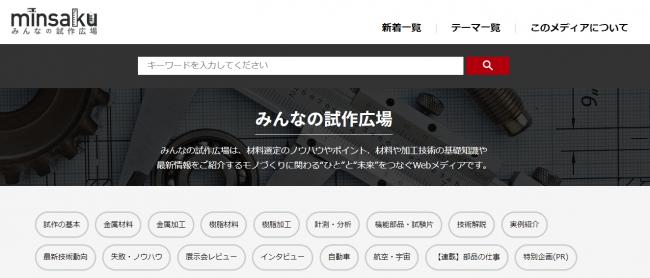 10 円 万 市 給付 松江