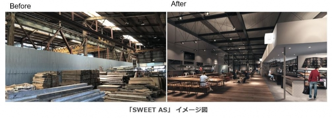 築45年の鉄工所をスポーツ複合施設「SWEET AS」へコンバージョン(用途変更)