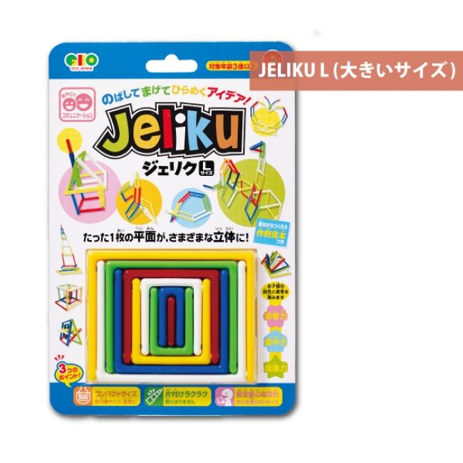 JELIKU(ジェリク) L 大きいサイズ