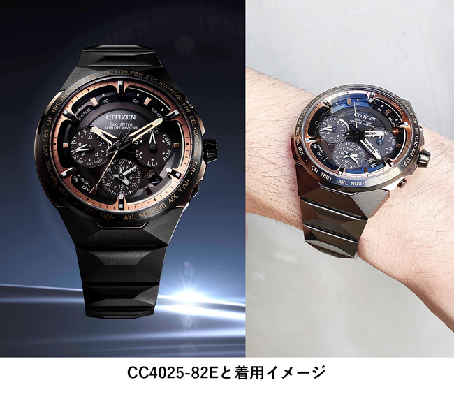『CITIZEN SATELLITE WAVE GPS F950』CC4025-82E