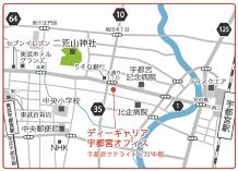 ▲宇都宮駅からのアクセス