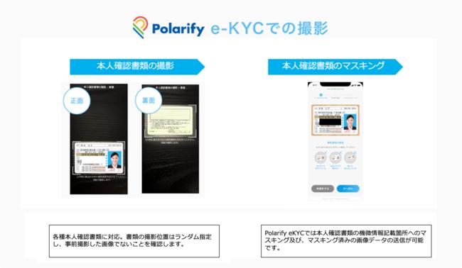 住友 オンライン 三井 銀行 SMBCダイレクト(インターネットバンキング) セキュリティ