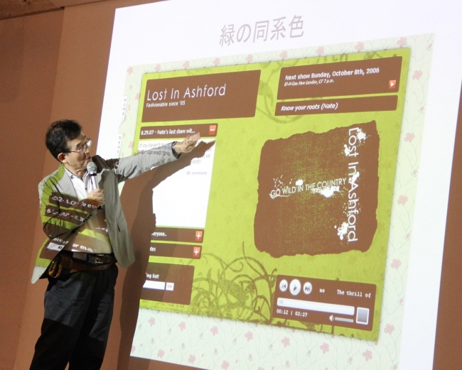 画像3: http://prtimes.jp/i/496/1006 ...