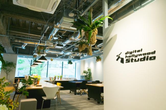 デジタルハリウッドSTUDIO渋谷