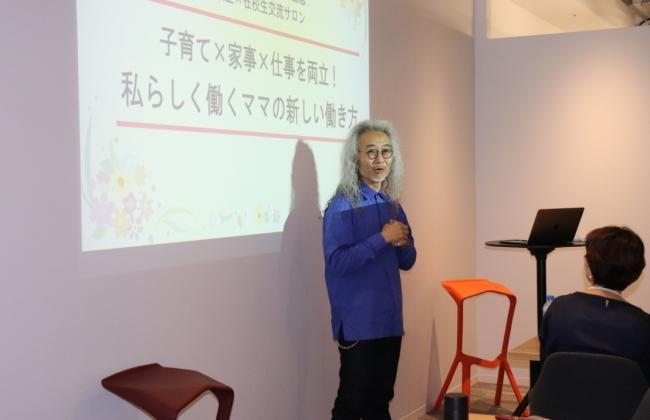 杉山知之学長から主婦・ママクラス開講の思いについてお話がありました