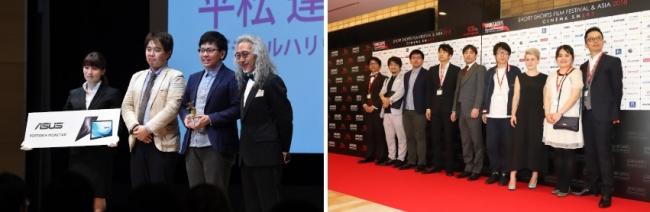 写真:DF2018 でCGアニメーションの最優秀作品に選ばれた平松達也さん。映画祭ではレッドカーペットを歩きました