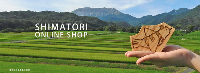 SHIMATORI ONLINE SHOP