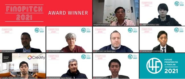 FINOPITCH2021 オンライン表彰式での初代大賞および各賞受賞者