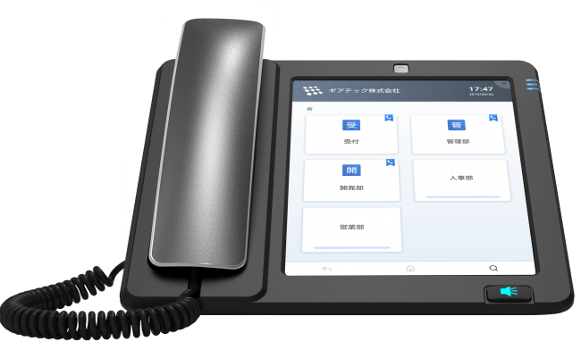 Vcord用受付電話システム 「Vcord Reception」