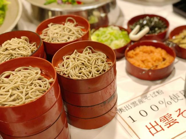 出雲市や島根県産の食材を使った料理