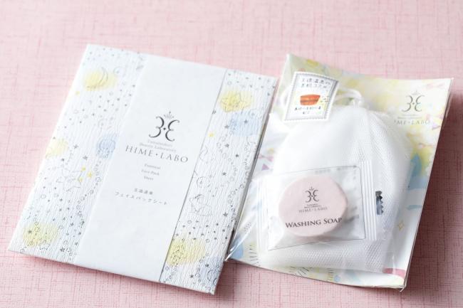 ▲姫ラボのフェイスパックと石鹸付