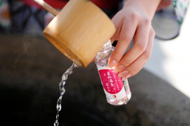▲美肌温泉ボトル