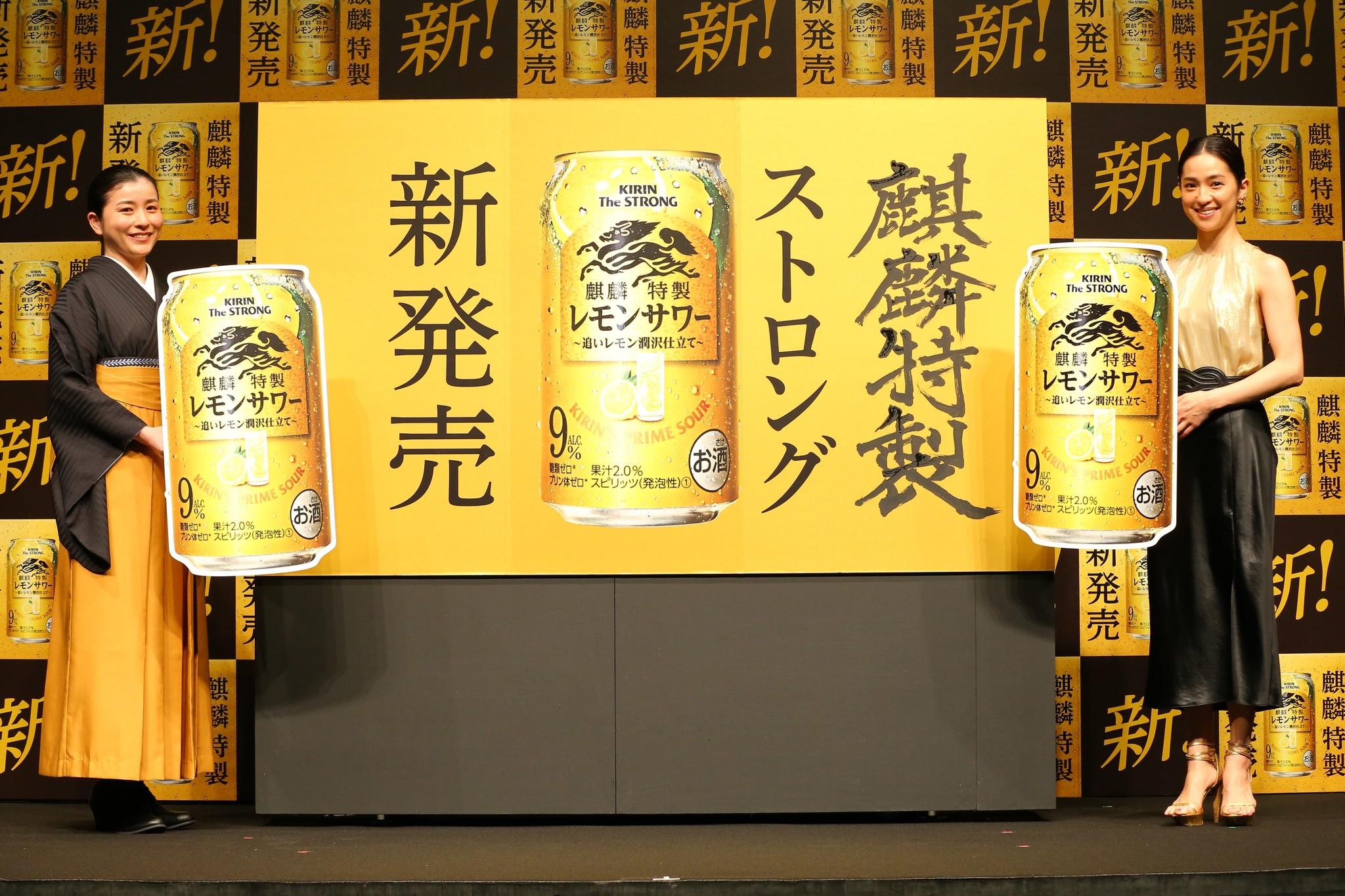 レモン 麒麟 cm 特製 サワー