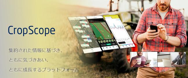 会社 日本 電気 株式