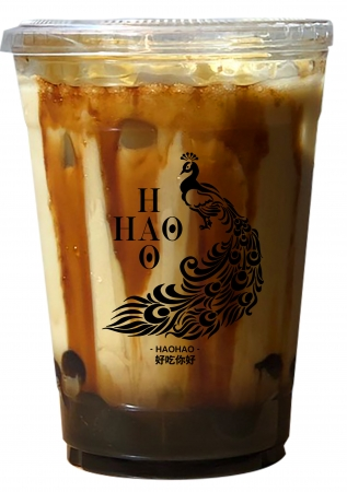 【黒糖ほうじ茶ラテ】まるで和菓子の様な味がアクセントの一杯です。¥650