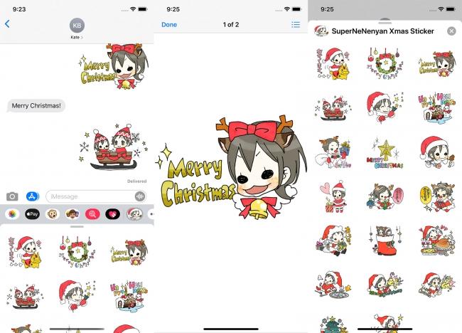 『スーパーねねにゃん Merry Xmas 2019』iMessageステッカー スクリーンショット