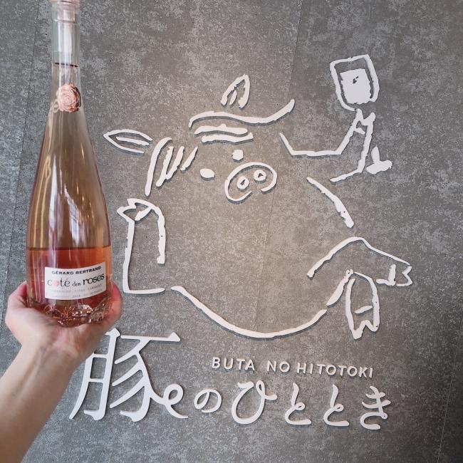 豚とワイン