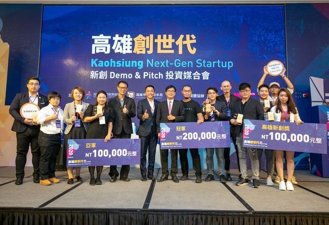 高雄市長陳其邁とawoo CEOの林思吾、営業部のMarsとAda