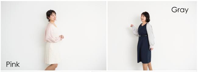 カラーバリエーション-PINK-GRAY