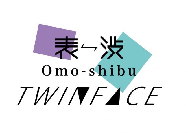 『渋谷宮益坂上ビジョン GOSARO』誕生から1年。最先端の流行が行き交う青山通りの屋外メディア【OMO-SHIBU TWIN FACE】、2020年2月より運用開始!