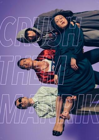 【取材のご案内】斎藤工、永野がプロデュースの映画『MANRIKI』とベイクルーズのアパレルブランド『B.C STOCK』がコラボ企画の発表!12月8日(日)12時から代官山でローンチイベントを開催