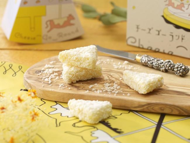 チーズゴーランドSWEETイメージ